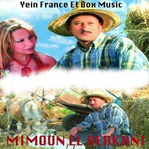 Mimoun El Berkani 歌手頭像