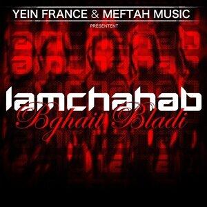 Lamchahab 歌手頭像