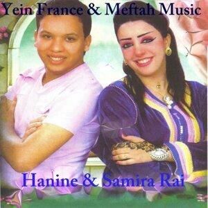Hanine, Samira Ray 歌手頭像