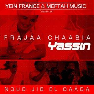 Yassin 歌手頭像