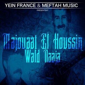 Majouaât El Houssin 歌手頭像