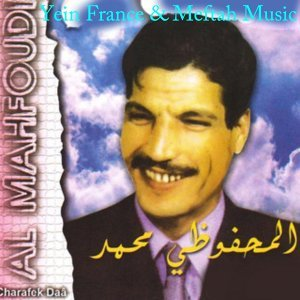 Mohamed Al Mahfoudi 歌手頭像