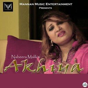 Nabeera Malik 歌手頭像