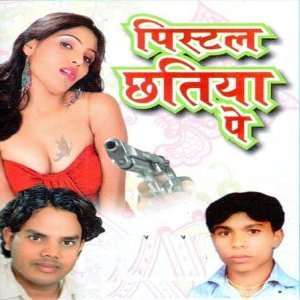 Ashok Mitwa 歌手頭像