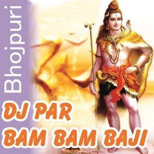 Badri Nath Prajapati, Abhilasha 歌手頭像