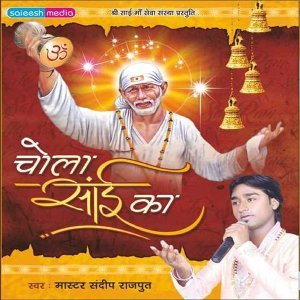 Sandeep Rajput 歌手頭像