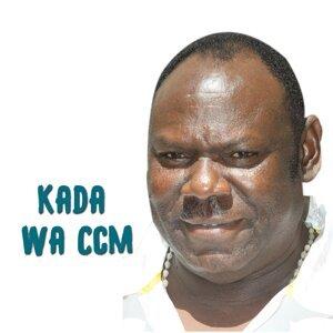 John Komba 歌手頭像