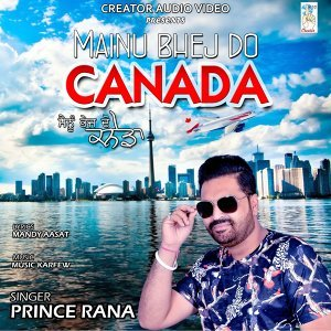 Prince Rana 歌手頭像