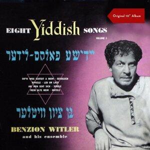 Benzion Witler & His Ensemble 歌手頭像
