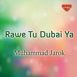 Muhammad Jarok 歌手頭像