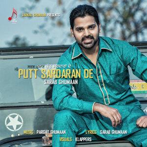 Sarab Ghumaan 歌手頭像