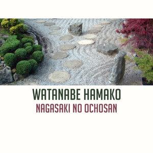 Watanabe Hamako 歌手頭像