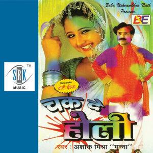 Ashok Mishra 歌手頭像