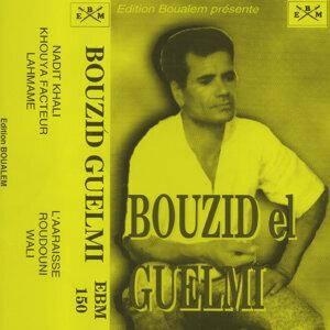 Bouzid El Guelmi 歌手頭像