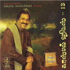 Jollee Abraham,S.P. Balasubramaniam 歌手頭像