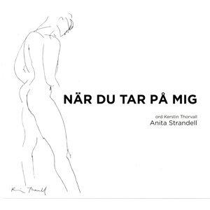 Anita Strandell 歌手頭像