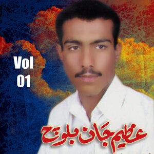 Azeem Jan Baloch 歌手頭像