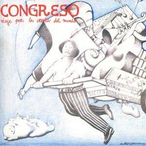 Congreso 歌手頭像