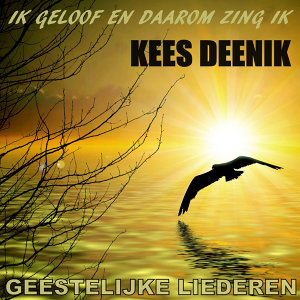 Kees Deenik 歌手頭像