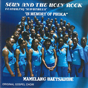 Seun and The Holy Rock 歌手頭像