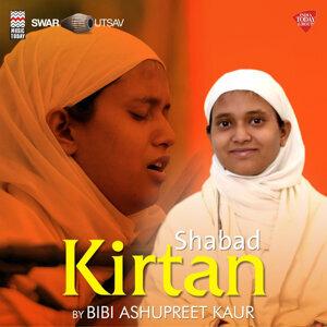 Bibi Ashupreet Kaur 歌手頭像