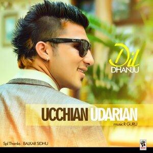 Dil Dhanju 歌手頭像