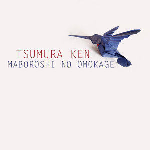 Tsumura Ken 歌手頭像
