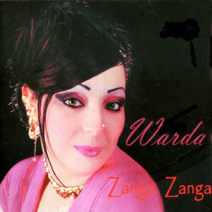 Chebba Warda 歌手頭像
