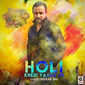 Bikkar Bai 歌手頭像