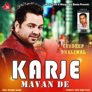 Gurdeep Dhaliwal 歌手頭像