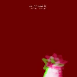 DE DE MOUSE