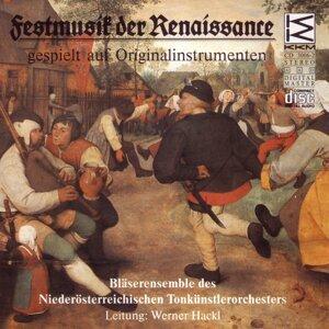 Blaserensemble des Niederosterreichischen Tonkunstlerorchesters アーティスト写真