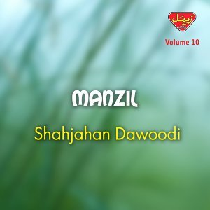 Shahjahan Dawoodi 歌手頭像