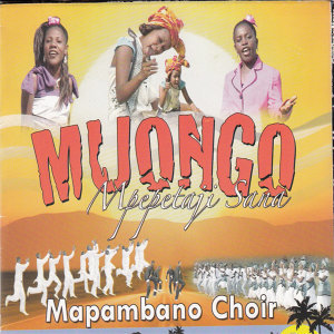 Mapambano Choir 歌手頭像