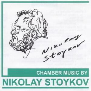 Nikolay Stoykov 歌手頭像
