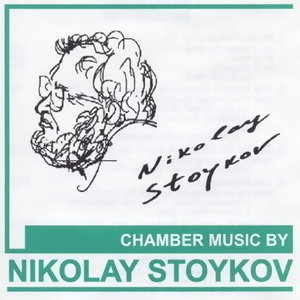 Nikolay Stoykov アーティスト写真