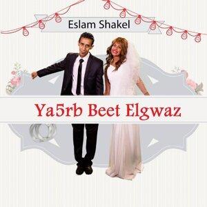 Eslam Shakel 歌手頭像