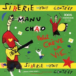 Manu Chao (瑪奴喬) 歌手頭像