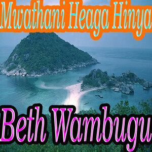 Beth Wambugu 歌手頭像