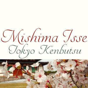 Mishima Isse 歌手頭像