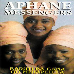 Aphane Messengers 歌手頭像