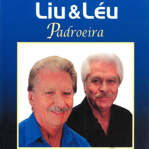 Liu e Léo 歌手頭像