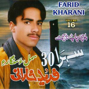 Farid Kharani 歌手頭像
