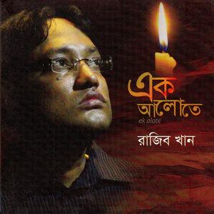 Rajib Khan 歌手頭像