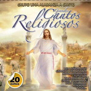 Grupo Una Alabanza A Cristo 歌手頭像