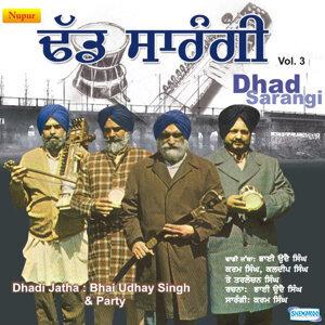 Bhai Udhay Singh,Karam Singh 歌手頭像
