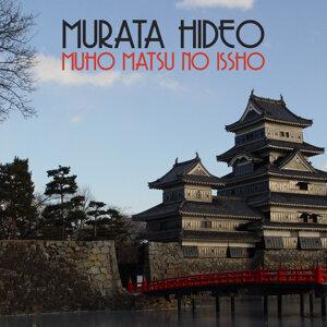 Murata Hideo 歌手頭像