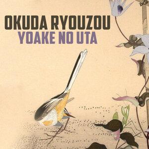 Okuda Ryouzou 歌手頭像