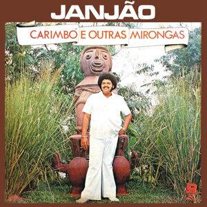 Janjão 歌手頭像