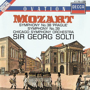 Chicago Symphony Orchestra, Sir Georg Solti 歌手頭像